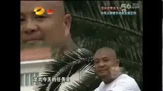 Asian Strongman from China - Long Wu --- 龙武 大力士