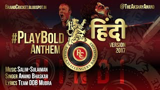 Royal Challengers Bangalore | #PlayBold Anthem - 2017 | हिंदी (Hindi) Version