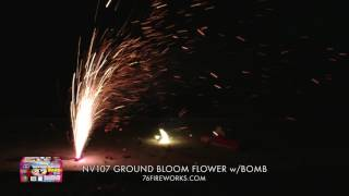 NV107 Ground Bloom Flower w/Bomb