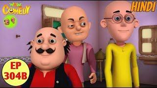 Motu Patlu | Cartoon in Hindi | 3D Animated Cartoon Series for Kids | Chalaak Naukar width=
