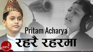 New Nepali Song | Raharai Raharma - Pritam Acharya | Ambika Music