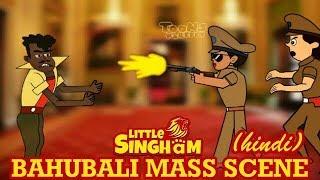 Bahubali Head Cut Scene Little Singham Hindi