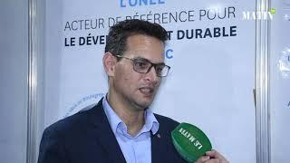 SITeau: Déclaration de Mourad El Khalfani, Chef de division et de la sensibilisation- ONEE