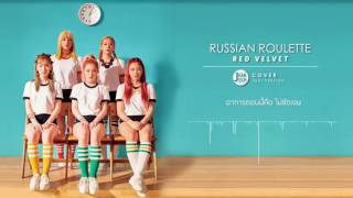 [Thai ver.] Red Velvet 레드벨벳 - 러시안 룰렛 (Russian Roulette) l Cover by Jeaniich