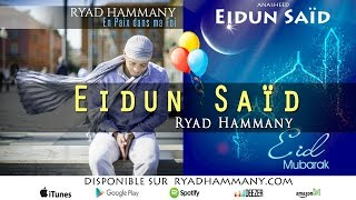 Eidun Saïd - Ryad Hammany (Lyrics anasheed)
