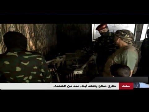 العميد الركن طارق صالح يفتتح صالة المجد لقناصة معسكرالملصي ويتفقد أبناء الشهداء 27 - 6 - 2017