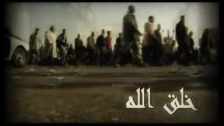 خلق الله - علي الحجار |  Ali Elhaggar - 5al2 ellah