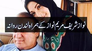 Nawaz, Maryam expected to leave for London tomorrow | 13 June 2018 | 92NewsHD