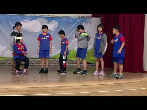 戲劇演出 折箭 第二組第三幕 - YouTube