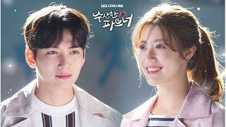 김이지 (Kim EZ) [Ggotjam Project] - Eye Contact) (Acoustic Ver.) [Suspicious Partner OST]