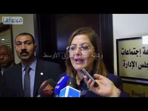 وزيرة التخطيط: ٢٠% زيادة في الاستثمارات العامة لزيادة معدل نمو