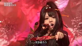 Wagakki Band / 和楽器バンド - Kishikaisei / 起死回生 (Live 2016)