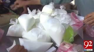 Sukkur: Use of milk and yogurt increases in Ramazan | 23 May 2018 | 92NewsHD