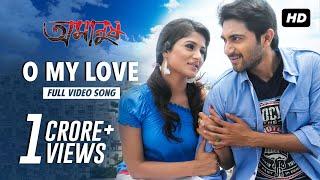 O My Love | Amanush | Soham | Srabanti | Kunal Ganjawala |  Shreya Ghoshal |  Jeet Gannguli width=