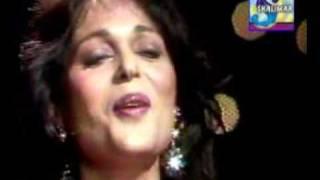 Mera Laung Gawacha by Musarrat Nazir