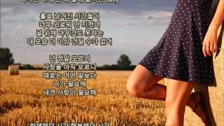 [Audio]원투 - 못된 여자2(with서인영)  2010년대 댄스곡 (가사 첨부)