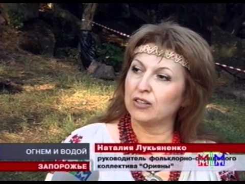 """Свято Івана Купала (телеканал """"МТМ"""")"""