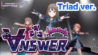 【デレステ】∀NSWER(アンサー) MV Triad Primus limited SSR version 1080p60fps 高画質