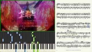 【ピアノ楽譜】 ノーゲーム・ノーライフOP This game - [Piano] No Game No Life Opening This game