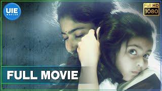 Diya Tamil Full Movie | Sai Pallavi | Naga Shourya | A.L. Vijay | Tamil 2018 movies width=
