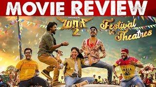 ரசிகர்களை வச்சு செஞ்ச தனுஷ் – மாரி 2 விமர்சனம்! - Maari 2 Movie Review | Dhanush | Sai Pallavi