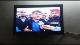 Uber Strike on live FASTWAY Chandigarh