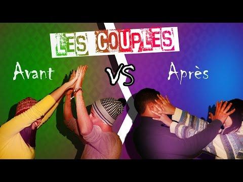 Si Nacer & Lel La - Les Couples  'Avant VS Aprés '