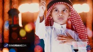 Me Bhi Roza Rakhunga Ya Allah   |  EID MUBARAK |   Hindi Gojol | What The Fun Production Video