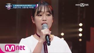 I Can See Your Voice 4 [미공개] 백지영 발라드의 국악 버전! 무형문화재 이수자 ′나쁜 사람′ 170622 EP.17