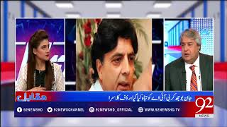 Muqabil - 17 August 2017 - 92NewsHDPlus