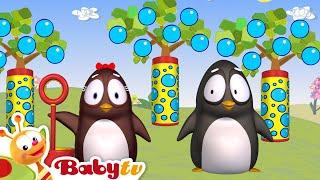 學會分享泡泡- Pim & Pimba, BabyTV 中文