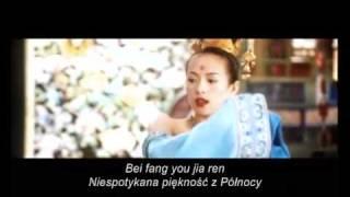 [PL] Shi Mian Mai Fu - Jia Ren Qu [polska wersja!!!]