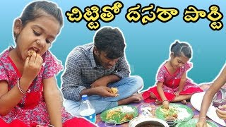 Dussehra Davath ! chitti ultimate comedy ! Reality and comedy ! CRAZY THINKS