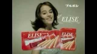 Alizée Elise comercial Japon