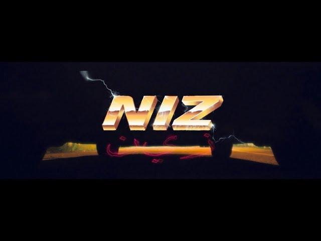 NIZAR - Cazal (Official Clip)