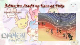 """""""Ashita wa Atashi no Kaze ga Fuku"""" - Ai Maeda cover by Shiaurean"""