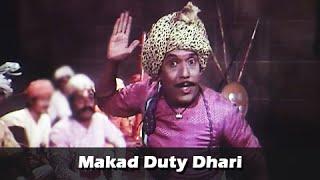 Superhit Song by Dada Kondke - Makad Duty Dhari - Ganimee Kawa Marathi Movie