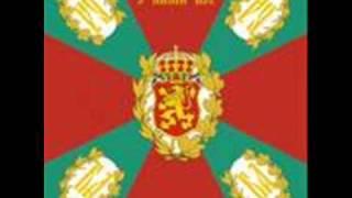 Eпизод - Българският Бог