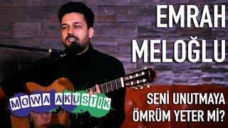 Emrah Meloğlu - Seni Unutmaya Ömrüm Yeter mi? (Akustik Cover)