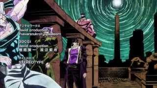 Jojo's Bizarre Adventure: Stardust Crusaders Ending 2 - HD