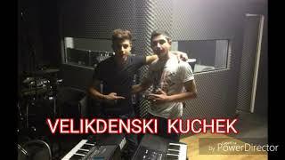 Ork Danesko-Velikdenski Kuchek 2018