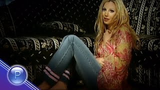 EMILIA - TI ZAMINA / Емилия - Ти замина, 2004