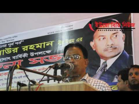 If Khaleda Zia Goes To Jail,Sheikh Hasina Will Face Same Thing In Future:Goyesshar Chandra