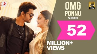 Sarkar  - OMG Ponnu Song Video (Tamil) | Thalapathy Vijay, Keerthy Suresh | A .R. Rahman