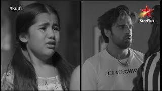 Kulfi Kumar Bajewala | Broken Relationships