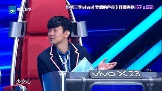 没想到JJ林俊杰这样优秀的人也看爱情偶像剧!《梦想的声音3》花絮 EP9 20181221 /浙江卫视官方音乐HD/