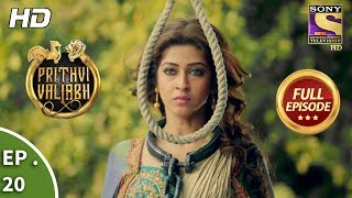 Prithvi Vallabh - Full Episode - Ep 21 - 7th April, 2018 width=