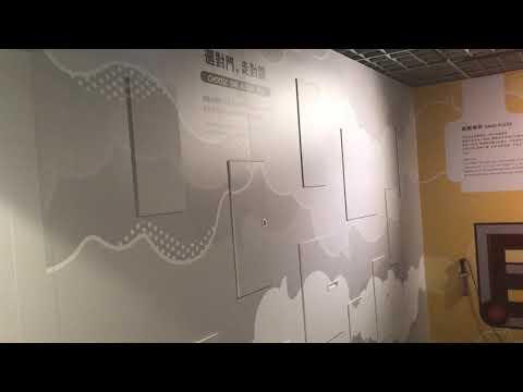 火災發生_防災科學教育館 - YouTube