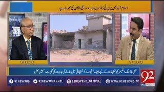 Bakhabar Subh | FIA's crackdown against fake housing societies | 25 June 2018 | 92NewsHD