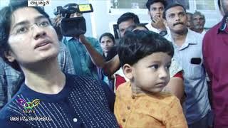 ജില്ലാ കളക്ടര് ടി.വി.അനുപമയ്ക്ക് ആദരം | T.V Anupama I.A.S. | TCV Thrissur